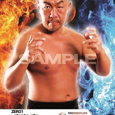 mevieプロレスカード「ZERO1 高岩 竜一」(動画固定版)