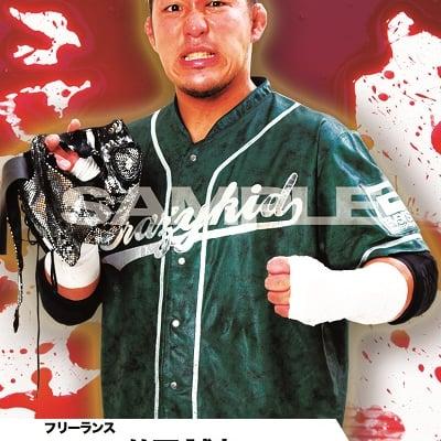 mevieプロレスカード「竹田誠志」(動画固定版)