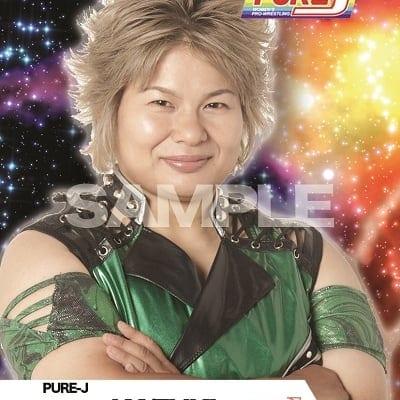 mevieプロレスカード「PURE-J KAZUKI」(動画固定版)