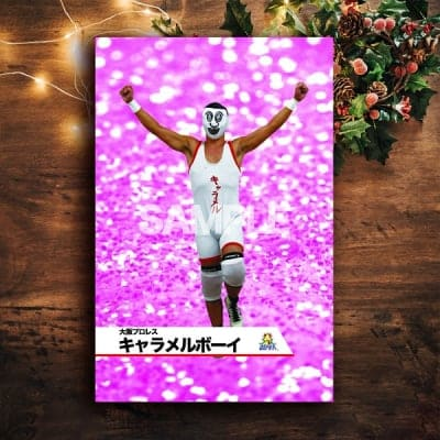 クリスマスドリームmevieプロレスカード「大阪プロレス キャラメルボーイ」(動画固定版)