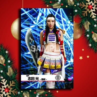 クリスマスドリームmevieプロレスカード「魔界 志田光-鶴姫-」(動画個別版)