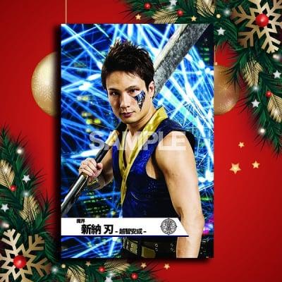クリスマスドリームmevieプロレスカード「魔界  新納 刃-越智安成-」(動画個別版)