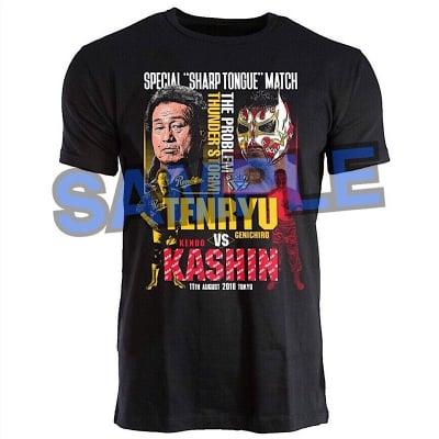 【NEW】TENRYU×KASHINコラボTシャツ(Lサイズ)