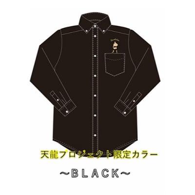 天龍×ハオミン刺繍ボタンダウンシャツ(ホワイト)Mサイズの画像4