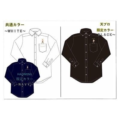 天龍×ハオミン刺繍ボタンダウンシャツ(ホワイト)Mサイズの画像2