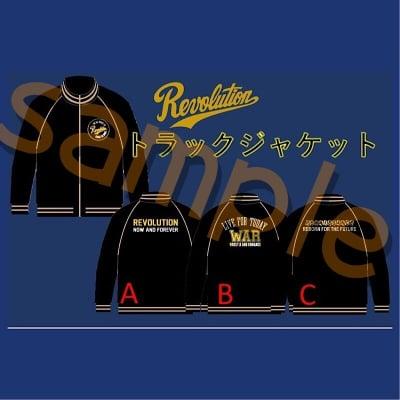 数量限定!!【Revolution】トラックジャケット〜(C)RENAISSANCE//REBORN FOR THE FUTURE(Lサイズ)