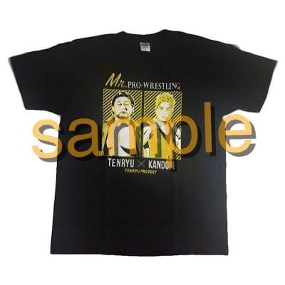 天龍源一郎VS神取忍コラボTシャツ【XXLサイズ】