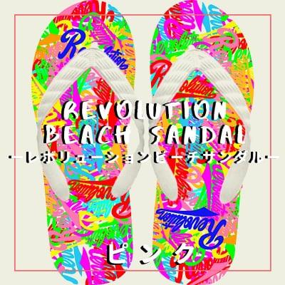 【数量限定】Revolutionビーチサンダル|ピンクver. Mサイズ…(23cm〜25cm)