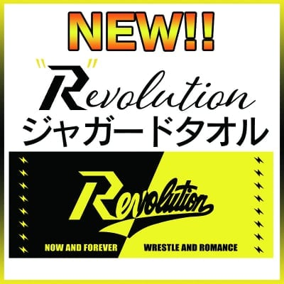 "【NEW】""R""evolutionジャガードタオル"