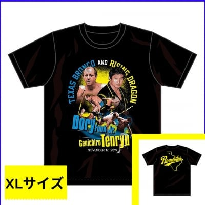 天龍VSドリー コラボTシャツ【特典付】(XLサイズ)限定商品