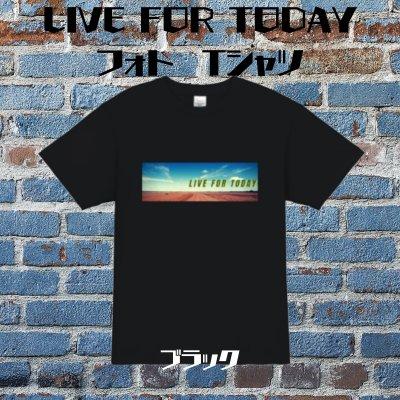 【ブラック】LIVE FOR TODAYフォトTシャツ【天龍プロジェクト10周年記念】Lサイズ