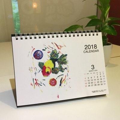 【甲描】2018年度卓上カレンダー(4月~3月)書道師範代「蒼喬氏」合作