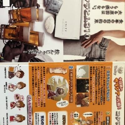【腸内デトックス1週間パック】コタラヒム310