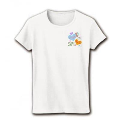 かなつ久美オリジナルイラスト付き✦愛犬とお揃いTシャツ水色ハート