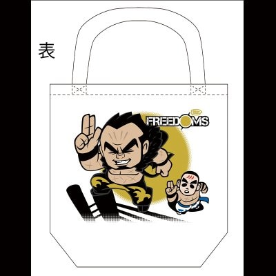 FREEDOMS×GRAPE BRAIN イラストトートバッグ〜殿&バキューンマスク〜