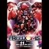 [DVD]2020.10.4 後楽園ホール「FREEDOMS旗揚げ11周年記念大会 」