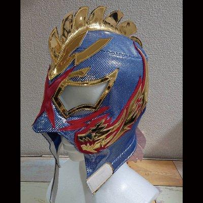 【ドラゴン・リブレ】レプリカマスク