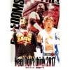 [DVD] プロレスリングFREEDOMS「Heel Don't think 2017」後楽園ホール(2017.11.13 後楽園ホール)