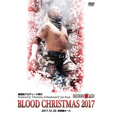 [DVD] 2017.12.25後楽園ホール 「葛西純プロデュース興行 BLOOD CHRISTMAS 2017」
