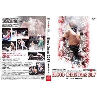 [DVD] 2017.12.25後楽園ホール 「葛西純プロデュース興行 BLOOD CHRISTMAS 2017」の画像3