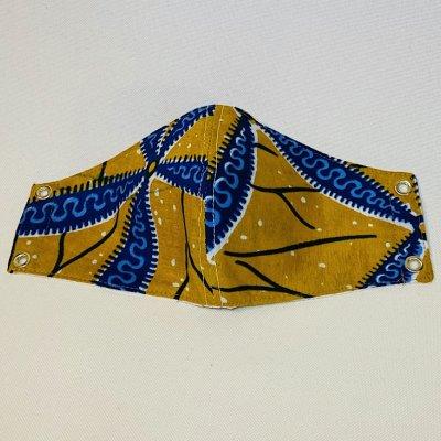 アフリカ布のマスク(小さめ) 店頭払い不可