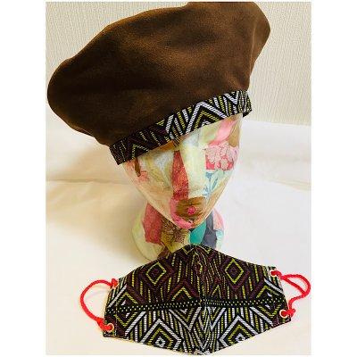 アフリカ布マスクとベレー帽セット!送料無料!