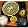 うましランチウェブチケット700円分【現地払い専用】