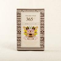 神様のチョコレート 365+3 【キヌアパフ入り】