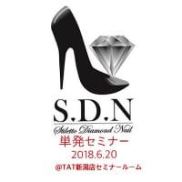 6月20日10:30〜16:30@TAT【マシンを使ったハンドセミナー】