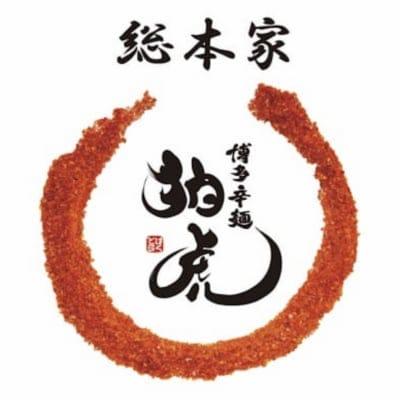 博多辛麺|狛虎テイクアウト ★準備中★