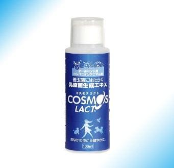 【乳酸菌で体調改善】コスモスラクト(100ml)