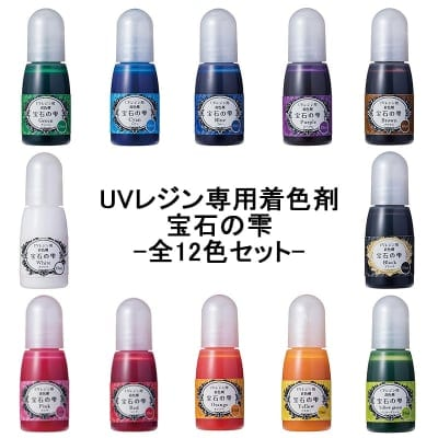 【送料無料】パジコ レジン専用着色剤 宝石の雫12色セット