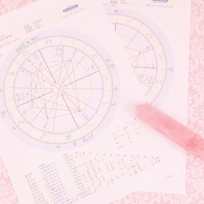 90分ホロスコープリーディング・占星術セッション