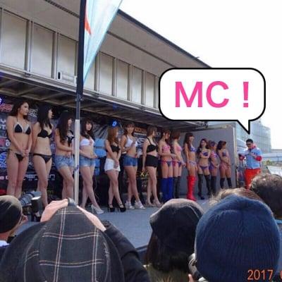 イベントMC依頼【MCタレントだいちゃん】