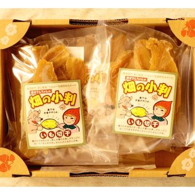 しっとりとした濃厚な甘みで大人気の干し芋【遠州特産】さつまいも平干...