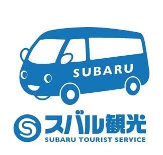 米子大阪往復バスチケットのイメージその1