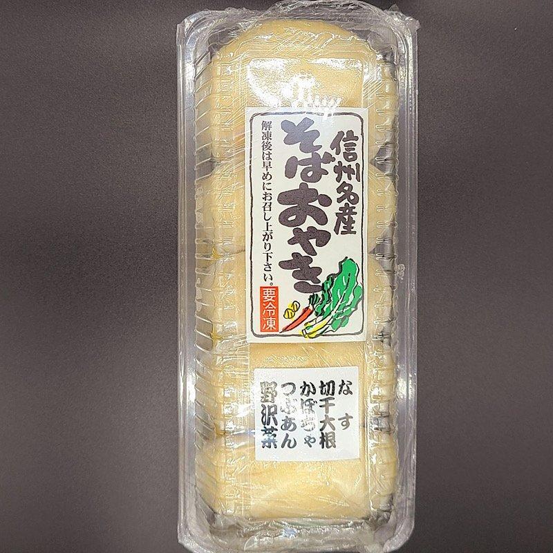 【うなぎ会専用商品】信州名産そばおやき(野沢菜、つぶあん、かぼちゃ、切干大根、なす)のイメージその1