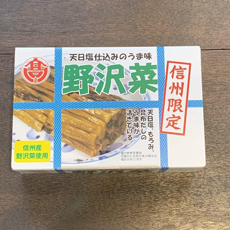 【うなぎ会専用商品】信州限定 野沢菜   天日塩仕込みのうま味のイメージその1