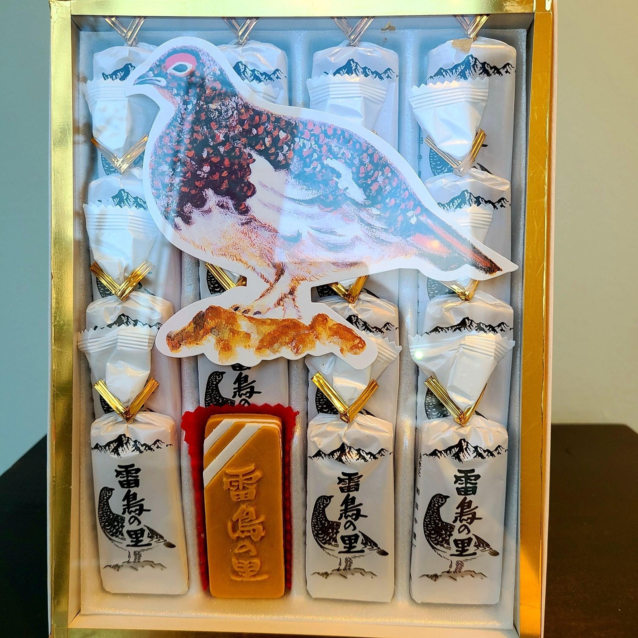 【うなぎ会専用商品】欧風焼き菓子 雷鳥の里 16個入 | 信州みやげの定番!のイメージその2