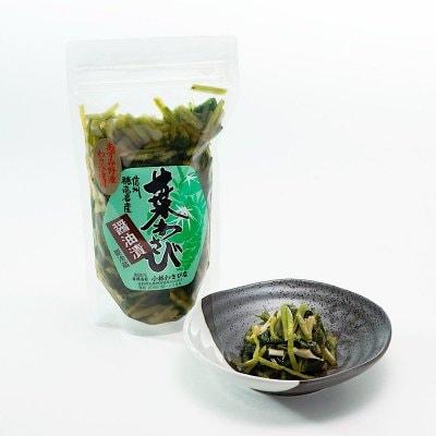 葉わさび醤油漬け(安曇野わさび本舗)
