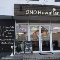 ホワイトデー特別イベントin onoハワイアン