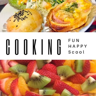 【店頭払い専用】FUN cooking