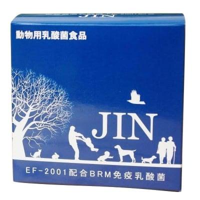 ジン (JIN) 動物用乳酸菌食品 30包