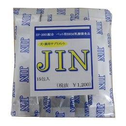 ジン (JIN) 動物用乳酸菌食品 15包(お試しパック)