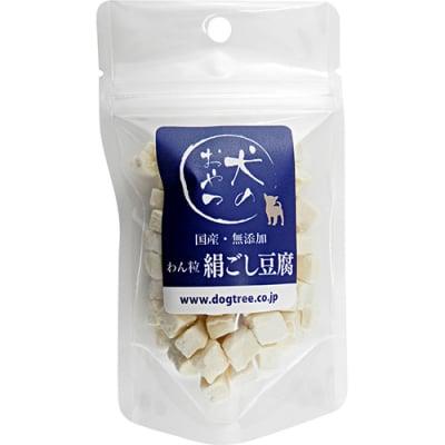 わん粒 絹ごし豆腐 スタンドミニ袋 約8g