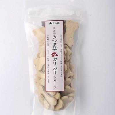 さつま芋カリカリトリーツ 100g