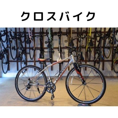 スポーツバイクレンタル 3月20日(土)イベント用のイメージその4