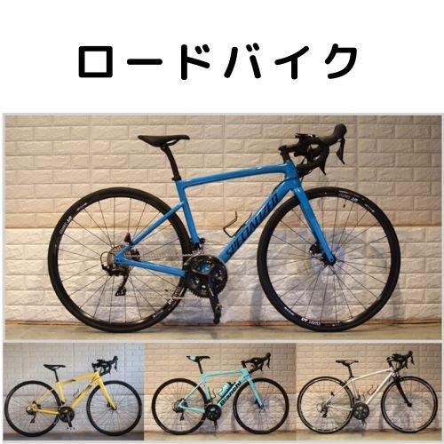 スポーツバイクレンタル 3月20日(土)イベント用のイメージその5