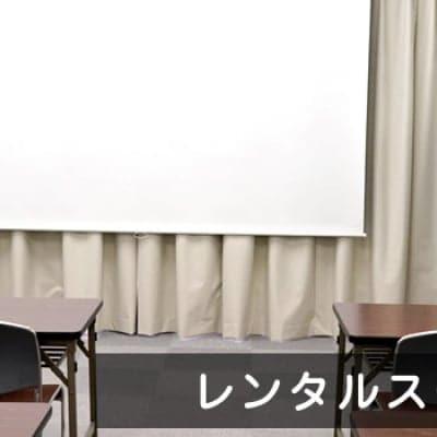 【しあわせリンク会員専用】レンタルスペース 1時間利用ウェブチケット