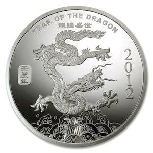 『干支龍銀貨 ドラゴン 1/2オンス 2012年製 』サンシャイン ミント発行 干支銀貨